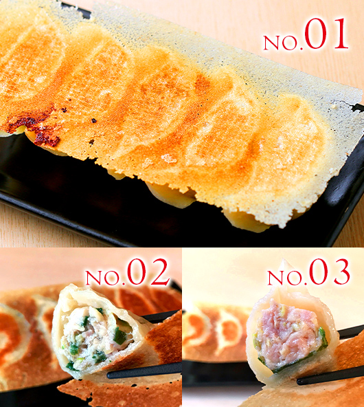 焼き餃子部門